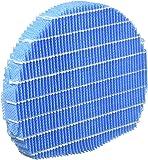 【純正品】 シャープ 加湿空気清浄機用 加湿フィルター FZ-E100MF
