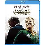 インビクタス・負けざる者たち [Blu-ray]