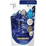 素肌しずく 濃密しずく化粧水(詰替) 160ml