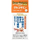 ディアナチュラゴールド グルコサミン 360粒 (60日分) [機能性表示食品]