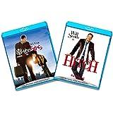 ブルーレイ2枚パック 幸せのちから/最後の恋のはじめ方 [Blu-ray]