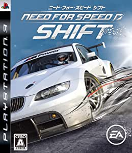ニード・フォー・スピード シフト - PS3