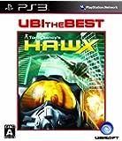 ユービーアイ・ザ・ベスト H.A.W.X - PS3