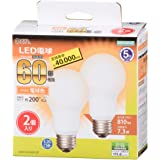 オーム電機 LED電球(60形相当/810lm/電球色/E26/広配光200°/密閉形器具対応/2個入) LDA7L-G AG53 2P