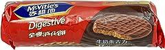 Mcvities Milk Choc Digestive Biscuits, 300g