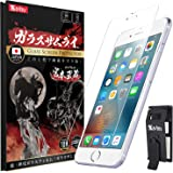 iphone6s plus ガラスフィルム 約3倍の強度( 日本製 ) iPhone6 plus 保護フィルム OVER's ガラスザムライ ( 365日保証付き )