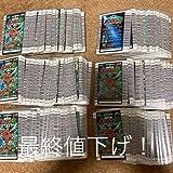 ムシキングカード(大量)