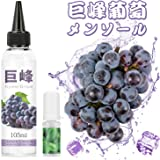 ARASHI 電子タバコリキッド 巨峰葡萄メンソール味 105ml大容量 ミントメンソール10ml付 自由でDIY可能…