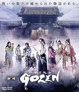 【Amazon.co.jp限定】ムビ×ステ セット「GOZEN」(Amazon.co.jp限定特典:キャストブロマイド2種[犬飼貴丈、矢崎広]) [Blu-ray]