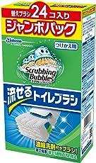 スクラビングバブル トイレ洗剤 流せるトイレブラシ 付替用24個セット