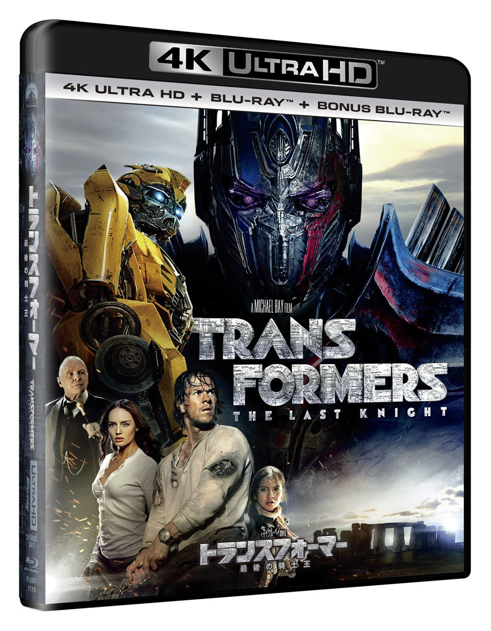 【Amazon.co.jp限定】トランスフォーマー/最後の騎士王 4K ULTRA HD+ブルーレイ+特典ブルーレイ ※初回限定生産(キャラクターカードセット付き)