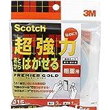 3M スコッチ 超強力 なのに あとからはがせる 両面テープ プレミアゴールド 粗面用 15mm幅×3m SRR-15