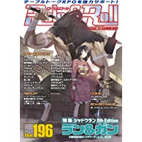 Role&Roll Vol.196