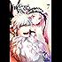 Fate/Grand Order-turas realta-(7) (週刊少年マガジンコミックス)