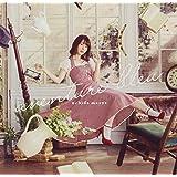 aventure bleu (初回限定盤) (特典なし) (CD+DVD)