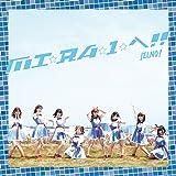MI☆RA☆I☆へ!!(Type-A)