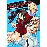 MELTY BLOOD (7) (角川コミックス・エース 155-7)