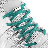 [Alegrian An] 結ばない靴紐、靴ひも 結ばない、伸縮性靴ひもお子様、大人、高齢者、カジュアルシューズ、運動靴、ブーツなどに適しています2足分の靴ひも