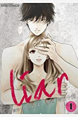 liar : 1 (ジュールコミックス) Kindle版