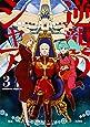 機動戦士ガンダム 逆襲のシャア ベルトーチカ・チルドレン (3) (カドカワコミックス・エース)