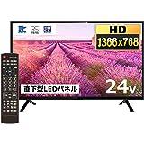 24型 液晶 テレビ 外付けHDD ハードディスク 録画可能 地上波 BS CS 3波対応 壁掛け対応 HDMI AV USB 端子搭載 EKTオリジナルマグネットシート 付属