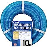 タカギ(takagi) ホース クリア耐圧ホース15×20 010M 10m 耐圧 透明 PH08015CB010TM