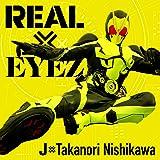REAL×EYEZ(CD+DVD)
