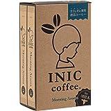 INIC coffee モーニングアロマ スティック 30本 【カフェオレ専用 絶品コーヒー】【パウダーコーヒーの最高峰】【世界のバリスタチャンピオンも採用の味わい】