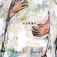 【オリジナルステッカー付】 Bank Band 沿志奏逢 4 【 初回仕様限定盤 】(2CD)