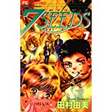 7SEEDS(7) (フラワーコミックスα)