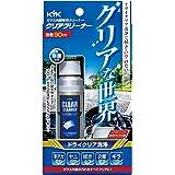 古河薬品工業(KYK) クリアクリーナー 16-090