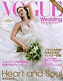 VOGUE Wedding(ヴォーグウエディング)VOL.17 2020 秋冬