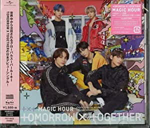 MAGIC HOUR(初回限定盤A)(DVD付)