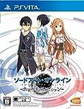 ソードアート・オンライン -ホロウ・リアリゼーション - PS Vita
