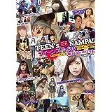【10代美少女専門ナンパ 7人収録】TEEN's ガチ! NAMPA!! [DVD]