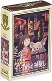 150ピース ジグソーパズルスタジオジブリ作品ポスターコレクション 千と千尋の神隠し ミニパズル(10x14.7cm)