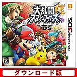 大乱闘スマッシュブラザーズ for ニンテンドー3DS [オンラインコード]