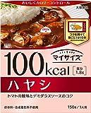 大塚食品 マイサイズ ハヤシ 150g×10個
