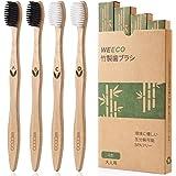 天然竹製の歯ブラシ 有害化学剤なしで敏感歯茎にも、オーラケア 木製歯ブラシ、環境に優しい有機生分解性素材、お徳用パッケージ、アルファベット付き (4本入)