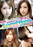 10代限定ナンパ! ティーンハント 008 in原宿 [DVD]