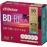 ビクター(Victor) くり返し録画用 BD-RE VBE130NPX10J1 (片面1層/1-2倍速/10枚) カラーMIX