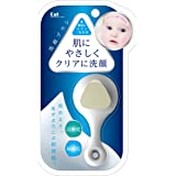 貝印 高密度洗顔ブラシ KQ-2021 1個入