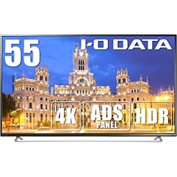 I-O DATA 4Kモニター 55型 4K(60Hz)/HDR/ADSパネル/HDMI×3/DP×1/リモコン付/3年保証 EX-LD4K552DB