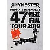 KING OF STAGE VOL. 14 47都道府県TOUR 2019(Blu-ray)