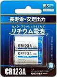 電池企画販売 BP&S リチウム電池 CR123A-2本パック CR123A-2P