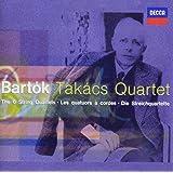バルトーク:弦楽四重奏曲全曲