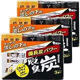 【まとめ買い】脱臭炭 こわけ キッチン 流しの下用 脱臭剤 (55g×3個入)×3個パック シンクの下 消臭 消臭剤