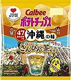 カルビー ポテトチップス さんぴん茶風味 55g ×12袋