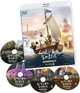 ムーミン谷のなかまたち 2 豪華版Blu-ray-BOX(初回限定生産)
