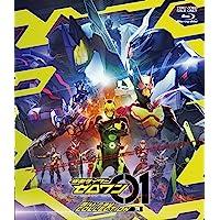 仮面ライダーゼロワン Blu-ray COLLECTION 3